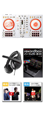 Pioneer DJ(パイオニア) /  D4DJ First Mix Happy Around! コラボレーションモデル DDJ-400-HA ヘッドホン、rekordbox パーフェクトガイドセット【rekordbox dj 無償】【数量限定モデル】 6大特典セット