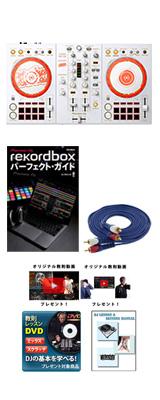 Pioneer DJ(パイオニア) /  D4DJ First Mix Happy Around! コラボレーションモデル DDJ-400-HA 教則付き初心者安心セット【rekordbox dj 無償】 【数量限定モデル】 7大特典セット
