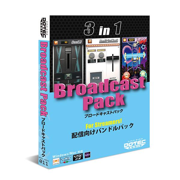 Dotec-Audio(ドーテック・オーディオ) / Broadcast Pack 【OBS Studioに最適なプラグインをセット!】