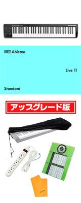 【コンパクトDTM基本セット】 M-Audio(エム・オーディオ) / Keystation 61 MK3 / 61鍵盤 MIDIキーボード コントローラー 【Ableton Live 11 Standard 付属】 2大特典セット
