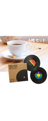 Vinyl Record Coaster / シリコン製 / レコード型 ドリンク コースター 6枚セット 【輸入品】
