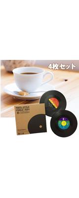Vinyl Record Coaster / シリコン製 / レコード型 ドリンク コースター 4枚セット 【輸入品】