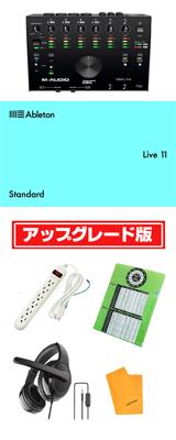 【Live 11 Standard UPG セット】 M-Audio(エム・オーディオ) / AIR 192|14 / USBオーディオインターフェース 4大特典セット