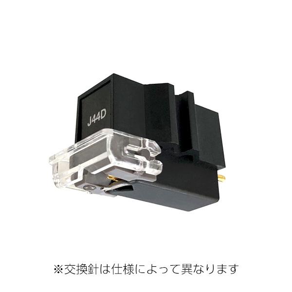 ■ご予約受付■ JICO(ジコー) / J44D - JICO製交換針N44G CLUB IMP付き - ※注文から2ヶ月以上での発送予定