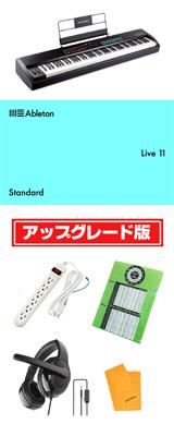 【Live 11 Standard UPG セット】 M-Audio(エム・オーディオ) / Hammer88 Pro /  88鍵盤 ハンマーアクション / USB バスパワー駆動対応 / MIDI キーボード コントローラー 4大特典セット