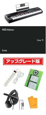 【Live 11 Suite UPG セット】 M-Audio(エム・オーディオ) / Hammer88 Pro /  88鍵盤 ハンマーアクション / USB バスパワー駆動対応 / MIDI キーボード コントローラー 4大特典セット