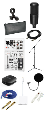 【初心者向け  トーク・雑談 スマホ配信入門一式セット】  YAMAHA(ヤマハ) / audio-technica AT2020 / コンデンサーマイク  【Bluetooth対応】 3大特典セット