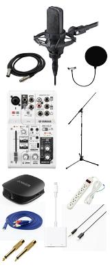 【中〜上級者向け 歌・レコーディング スマホ配信一式セット】  YAMAHA(ヤマハ) / audio-technica AT4040 / コンデンサーマイク   【Bluetooth対応】 3大特典セット