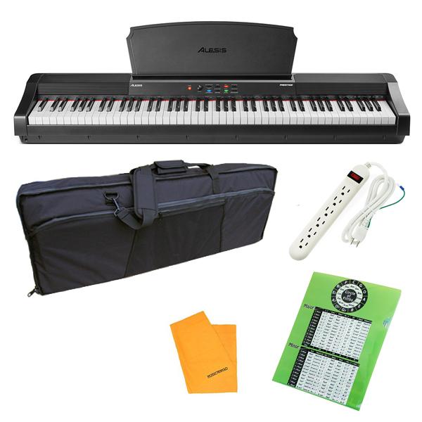 【ケースセット】 ALESIS(アレシス) / Prestige スピーカー内蔵 88鍵 ハンマーアクション鍵盤 電子ピアノ・MIDIキーボード 【サステインペダル、譜面台 付属】【6月3日(木)発売】