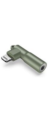 Mangotek / ヘッドホン変換アダプター Lightning to 3.5 mm (GREEN) 【Apple MFi認証】【iPhone 12/12 Pro/12 Pro Max/12 Mini/11/11 Pro/11 Pro Max/Xs/ Xs Max/XR/ X/iPhone 8/8 Plus等対応】