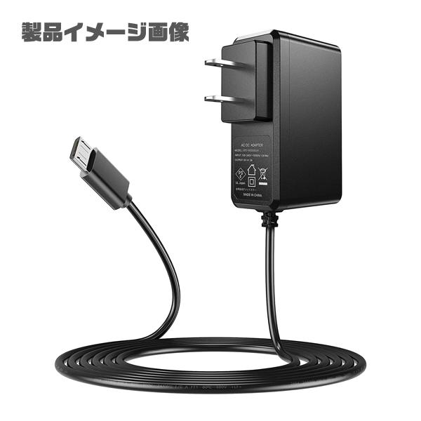 AC 5V micro USB Type-B 電源 アダプター