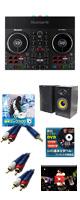 【激安! 初心者オススメBセット】 Numark(ヌマーク) / Party Mix Live 【Serato DJ Lite付属】 LEDパーティライト搭載・スピーカー内蔵DJコントローラー 7大特典セット