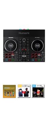 【スクラッチ音ネタセット】 Numark(ヌマーク) / Party Mix Live 【Serato DJ Lite付属】 LEDパーティライト搭載・スピーカー内蔵DJコントローラー 3大特典セット