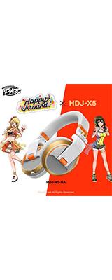 Pioneer DJ (パイオニア) / HDJ-X5-HA (D4DJ Happy Around!モデル)  Bluetooth対応 DJ用ワイヤレスヘッドホン【D4DJ Groovy Mix 特典同封】 【10月25日発売】 1大特典セット