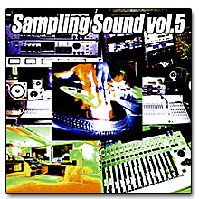 One shot sampling source / VOL.5(CD-R)