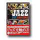 Tomi The Jazzy Monk / Jazz for dancers (Book)