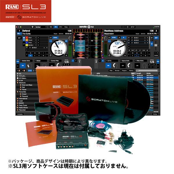 RANE(レーン) /  スクラッチライブ SL3(SERATO SCRATCH LIVE) 【HIBINO正規輸入品 2年保証】  【アダプター付属】 大特典セット