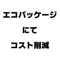 金メッキ 超高級AVケーブル / RCA/RCA ステレオ [3M]の画像です。