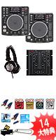 "DN-S1200 / VMC-002XLu TUB オススメBセット ■限定セット内容■→ 【・ミックスCD作成KIT ・教則DVD ・セッティングマニュアル ・金メッキ高級接続ケーブル 3M 1ペア ・OAタップ ・金メッキ高級USBケーブル ・ネタCD2枚組 ・DN-HP500 ・USBメモリ4GB×2 ・DJ必需CD 計""5枚""】"
