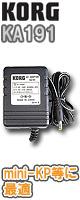 Korg(コルグ) / KA191 ACアダプター 【 PX4D、PX5D、mini-KP、Kaossilator、SOUND on SOUND、PXR4、PX4、PX4B、Ampworks、PX4A などに最適 】