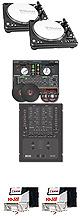 PDX-3000MK2 TTM 57SL セット ■限定セット内容■→ 【・OAタップ ・金メッキ高級接続ケーブル 3M 1ペア ・セッティングマニュアル ・スリップシート ・教則DVD ・ミックスCD作成KIT 】