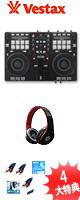 Vestax(ベスタックス) / VCI-380 【Serato DJ無償】PCDJコントローラー ■限定セット内容■→ 【・簡単ミックスCD ・金メッキ高級接続ケーブル 3M 1ペア ・教則DVD ・OV-X8 (BLACK) 】