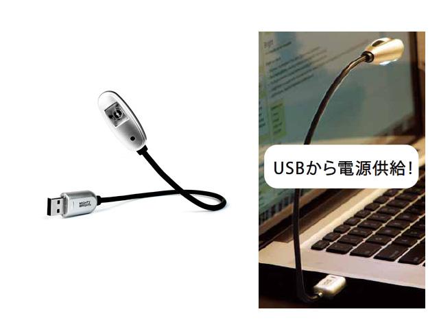 MIGHTY BRIGHT / XTRAFLEXUSB - DJブースライト・譜面ライト -