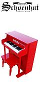 Schoenhut(シェーンハット) / Traditional Spinet (Red) - ベンチ付き 25鍵トイピアノ -