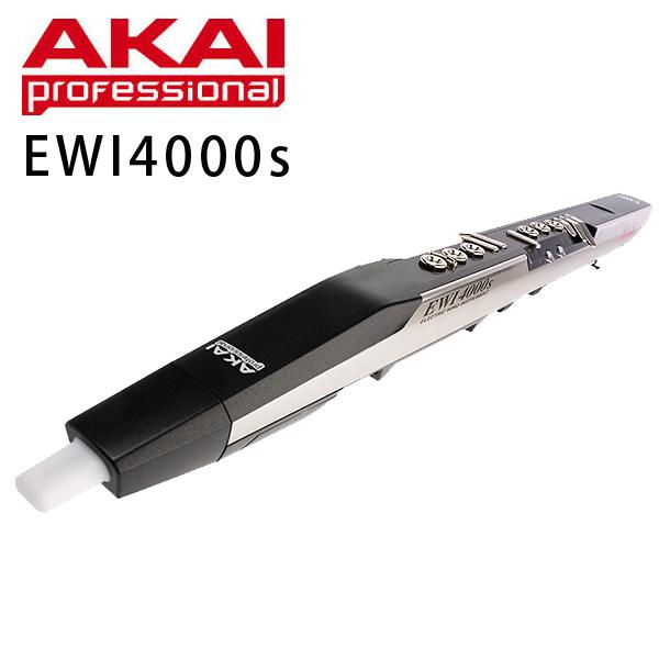 Akai(アカイ) / EWI4000s - ウィンド・シンセサイザー -【数量限定モデル】