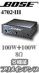 Bose(ボーズ) / 4702-III [4chまで対応 多機能プリメインアンプ] [正規品]