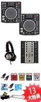 """DN-S1200 / M.203 オススメBセット ■限定セット内容■→ 【・DN-HP500 ・USBメモリ2個 ・教則DVD ・セッティングマニュアル ・金メッキ高級接続ケーブル 3M 1ペア ・OAタップ ・ミックスCD作成KIT ・DJ必需CD 計""""5枚""""】"""