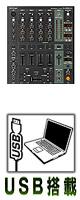Behringer(ベリンガー) / DJX900USB PRO MIXER -《 USB搭載プロフェッショナル DJミキサ 》 ■限定セット内容■→ 【・金メッキ高級接続ケーブル 3M 1ペア ・ミックスCD作成KIT 】