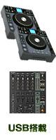 """Stanton(スタントン) / C.324 & DJX900USB 《 USB搭載 》セット  ■限定セット内容■→ 【・OAタップ ・ミックスCD作成KIT ・金メッキ高級接続ケーブル 3M 1ペア ・教則DVD ・エレクトロハウス音ネタ ・セッティングマニュアル ・HD-1200 ヘッドホン ・DJ必需CD 計""""5枚""""】"""