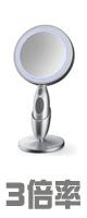 Revlon(レブロン) / 9445U (シルバー) 《ライト付拡大鏡》 [鏡面 直径9cm] 【3倍率/等倍率】 - 手鏡&卓上型テーブルミラー -