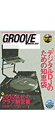 GROOVE WINTER 2012 ( BOOK )
