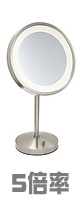 Jerdon(ジェルドン) / HL1015NL (ニッケル) 《ライト付拡大鏡》 [鏡面 直径24cm] 【5倍率】 卓上型テーブルミラー 1大特典セット