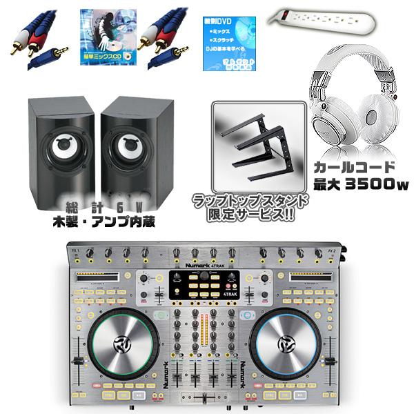 """Numark(ヌマーク) 4TRAK スターターAセット ■限定セット内容■→ 【・金メッキ高級接続ケーブル (RCA-Phoneミニ) 3M 1ペア ・PCスタンド ・ミックスCD作成KIT ・OAタップ ・セッティングマニュアル ・教則DVD ・""""世界NO.1""""USBケーブル ・HD-1200 ・DJ必需CD 計""""5枚""""】"""