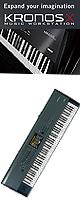 Korg(コルグ) / KRONOS X-88 (88鍵盤) ミュージック・ワークステーション シンセサイザ