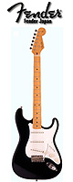 Fender Japan (フェンダ-ジャパン) / ST57-TX/BLK - エレキギター 【ストラトキャスター】 ■限定セット内容■→ 【・Fender ピック ・BossTU-10 クリップ・チュ-ナ- 】