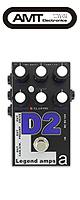 AMT ELECTRONICS(エーエムティーエレクトロニクス) / Legend Amp Series II D2 Diezel -ギターアンプシミュレーター- 大特典セット