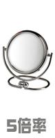 Jerdon(ジェルドン) / MC129C (クローム) 《折りたたみ式拡大鏡》 [鏡面 直径14cm] 【5倍率/等倍率】 卓上型コンパクトミラー