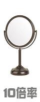 Jerdon(ジェルドン) / JP910BZP (ブロンズ) 《拡大鏡》 [鏡面 直径15cm] 【10倍率/等倍率】 卓上型テーブルミラー
