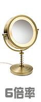 Jerdon(ジェルドン) / HL856BC (ゴールド) 《ライト付拡大鏡》 [鏡面 直径20cm] 【6倍率/等倍率】 -卓上型テーブルミラー- 1大特典セット