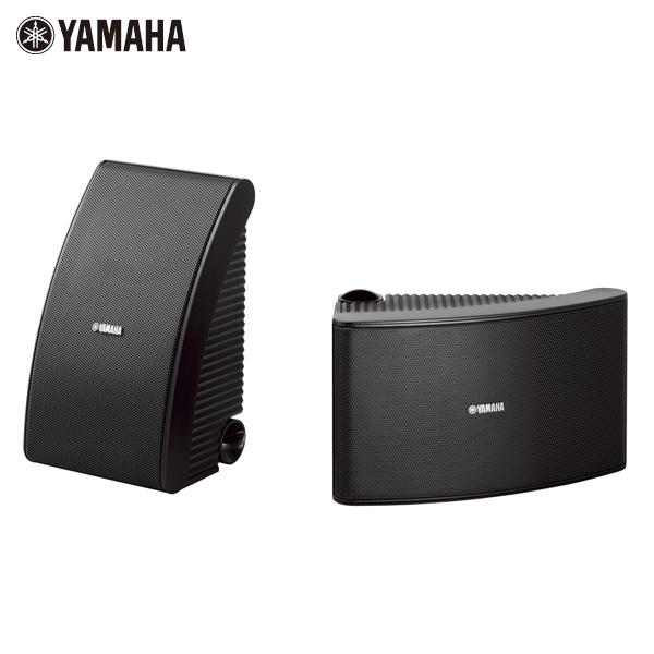 Yamaha(ヤマハ) / NS-AW592B (Black) - 全天候型スピーカー(1ペア販売) 壁掛けタイプ -
