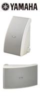 Yamaha(ヤマハ) / NS-AW592W (White) - 全天候型スピーカー(1ペア販売) 壁掛けタイプ -