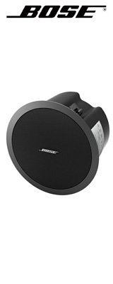 Bose(ボーズ) / DS100FB (ブラック) 【1本販売】 FreeSpace flush-mount loudspeaker ハイ/ロー・インピーダンス兼用 天井埋め込み型スピーカー