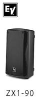 Electro-Voice(エレクトロボイス) / ZX1-90B(ブラック) -パッシブスピーカー- [国内正規品5年保証] 【一本販売】 1大特典セット