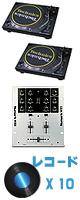 DD1200MK3 / Numark M101 セット ■限定セット内容■→ 【・ミックスCD作成KIT ・OAタップ ・レコード10枚(オールジャンルパック10枚サービス) ・教則DVD ・スリップシート ・セッティングマニュアル ・金メッキ高級接続ケーブル 3M 1ペア ・DJ用カールコードヘッドホン ・テクニクス・スリップマット 】