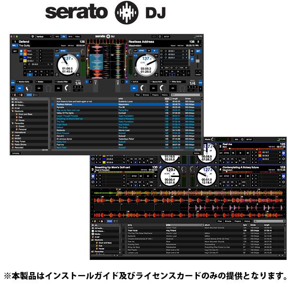 SERATO(セラート) / Serato DJ  - 4チャンネル対応 iZotope社製エフェクター