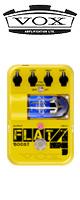 "VOX(ヴォックス) / ""Tone Garage"" Flat 4 Boost -フル・レンジ・ブースター- 《ギターエフェクター》 ■限定セット内容■→ 【・Fender ピック 】"